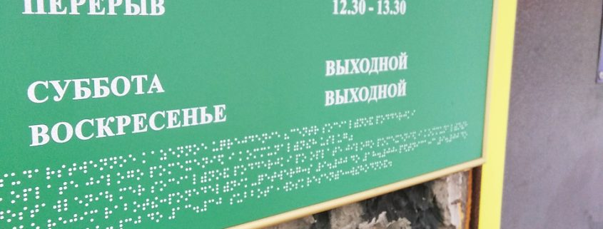 ОГКУ «ЦСПН по оплате ЖКУ»