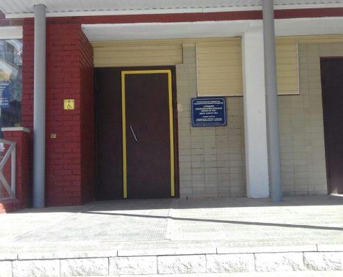 Муниципальное бюджетное общеобразовательное учреждение «Средняя общеобразовательная школа № 198» г.Северск