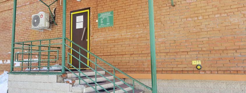 Областное государственное казенное учреждение «Центр социальной поддержки населения по оплате жилого помещения и коммунальных услуг»