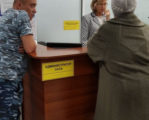Отдел ПФР в Октябрьском районе г. Томска ул. Дальне-Ключевская,111а