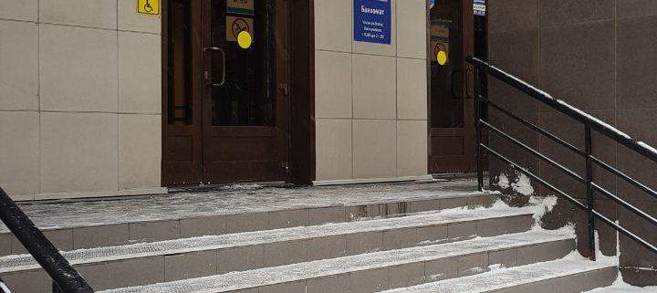 Отдел ПФР в Советском районе г. Томска ул. Гагарина, 27