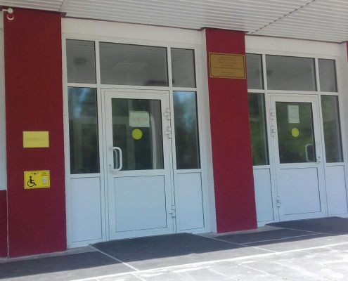 МБОУ «Северская  школа - интернат  для  обучающихся  с ограниченными  возможностями  здоровья» г.Северск