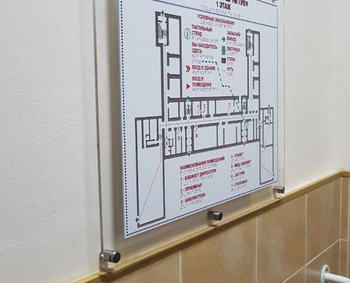 Муниципальное бюджетное общеобразовательное учреждение «Средняя общеобразовательная школа № 196» г.Северск